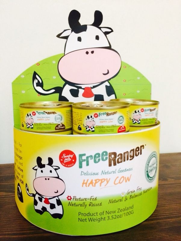 Sunday Pets Free Ranger Happy Cow for Dog